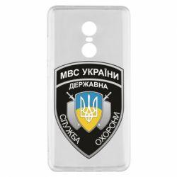 Чохол для Xiaomi Redmi Note 4x МВС України