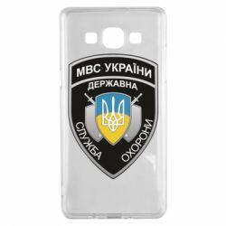 Чохол для Samsung A5 2015 МВС України