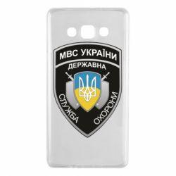 Чохол для Samsung A7 2015 МВС України
