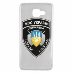 Чохол для Samsung A7 2016 МВС України