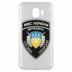 Чохол для Samsung J4 МВС України