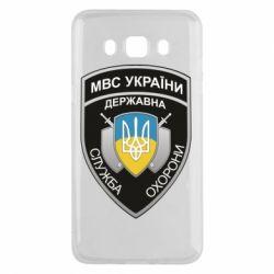 Чохол для Samsung J5 2016 МВС України