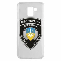 Чохол для Samsung J6 МВС України