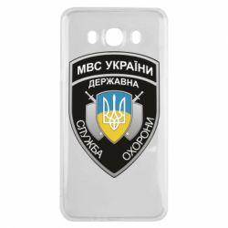 Чохол для Samsung J7 2016 МВС України