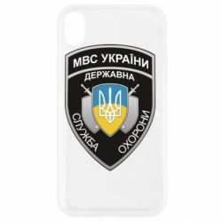 Чохол для iPhone XR МВС України