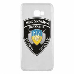 Чохол для Samsung J4 Plus 2018 МВС України