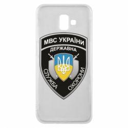 Чохол для Samsung J6 Plus 2018 МВС України