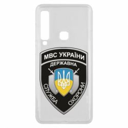 Чохол для Samsung A9 2018 МВС України