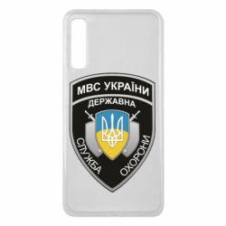 Чохол для Samsung A7 2018 МВС України
