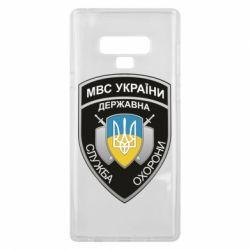 Чохол для Samsung Note 9 МВС України