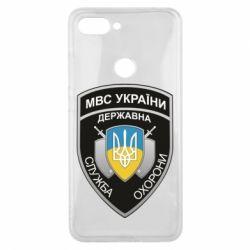 Чохол для Xiaomi Mi8 Lite МВС України