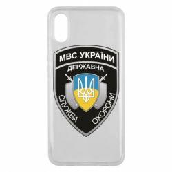 Чохол для Xiaomi Mi8 Pro МВС України