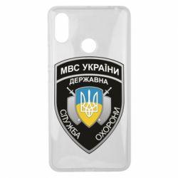 Чохол для Xiaomi Mi Max 3 МВС України
