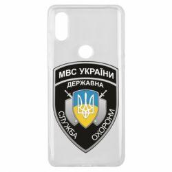 Чохол для Xiaomi Mi Mix 3 МВС України