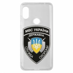 Чохол для Xiaomi Redmi Note Pro 6 МВС України