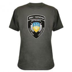 Камуфляжна футболка МВС України