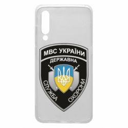 Чохол для Xiaomi Mi9 МВС України