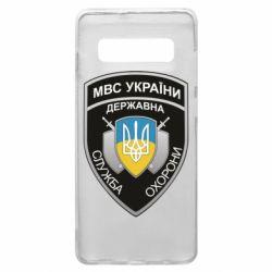 Чохол для Samsung S10+ МВС України