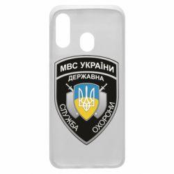 Чохол для Samsung A40 МВС України