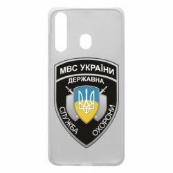 Чохол для Samsung A60 МВС України