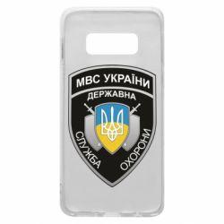 Чохол для Samsung S10e МВС України