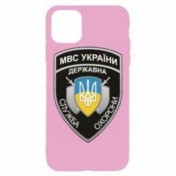 Чохол для iPhone 11 Pro Max МВС України