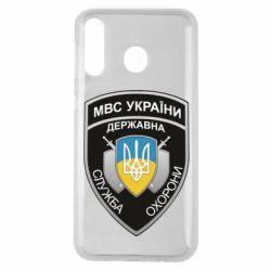 Чохол для Samsung M30 МВС України