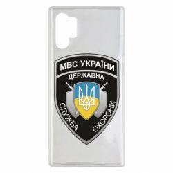Чохол для Samsung Note 10 Plus МВС України