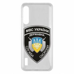 Чохол для Xiaomi Mi A3 МВС України
