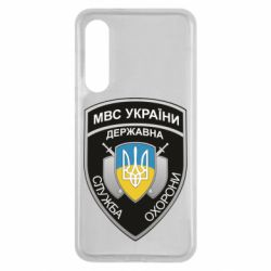 Чохол для Xiaomi Mi9 SE МВС України