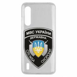 Чохол для Xiaomi Mi9 Lite МВС України