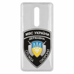 Чохол для Xiaomi Mi9T МВС України