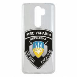 Чохол для Xiaomi Redmi Note 8 Pro МВС України