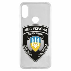 Чохол для Xiaomi Redmi Note 7 МВС України