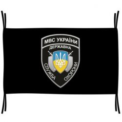 Прапор МВС України