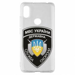 Чохол для Xiaomi Redmi S2 МВС України