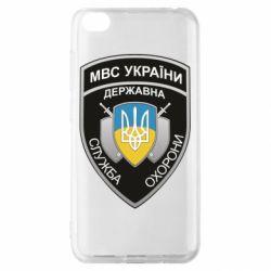 Чохол для Xiaomi Redmi Go МВС України