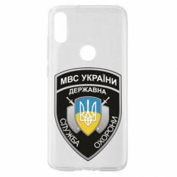 Чохол для Xiaomi Mi Play МВС України