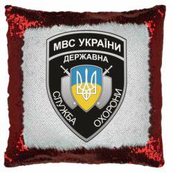 Подушка-хамелеон МВС України