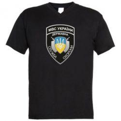 Чоловіча футболка з V-подібним вирізом МВС України
