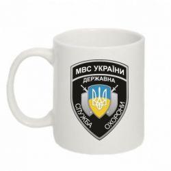 Кружка 320ml МВС України