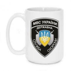 Кружка 420ml МВС України