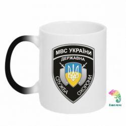Кружка-хамелеон МВС України