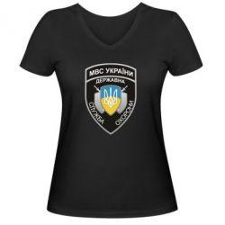 Жіноча футболка з V-подібним вирізом МВС України