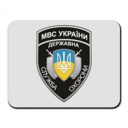 Килимок для миші МВС України