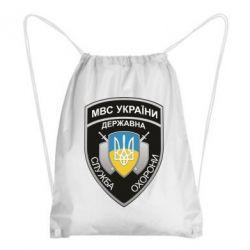 Рюкзак-мішок МВС України