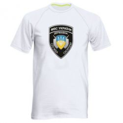Чоловіча спортивна футболка МВС України