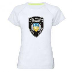 Жіноча спортивна футболка МВС України