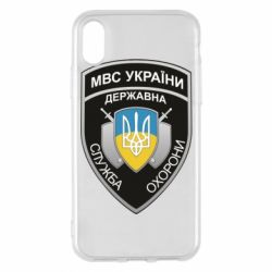 Чохол для iPhone X/Xs МВС України