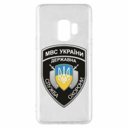 Чохол для Samsung S9 МВС України